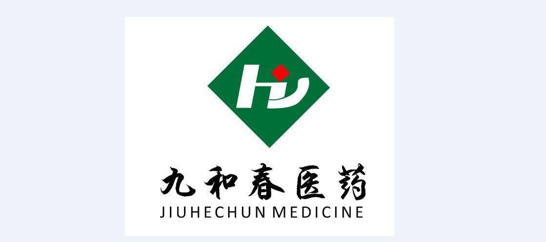 app1manbetx全站app下载省九和春医药manbetx官网万博官网