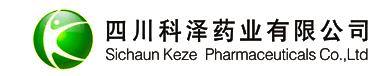 app1manbetx全站app下载科泽药业manbetx官网万博官网